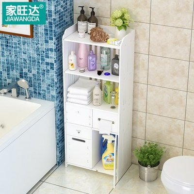 『i-Home』衛生間置物架落地式儲物櫃子廁所馬桶免打孔家用洗手間浴室收納架