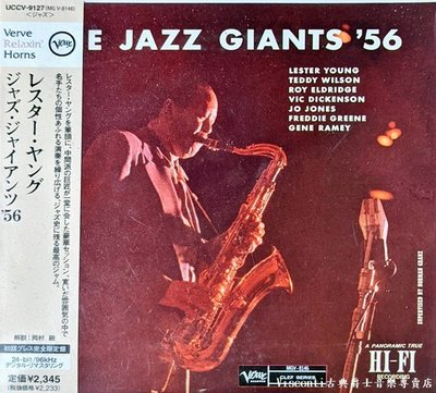@【Verve】The Jazz Giants `56 爵士巨人1956錄音