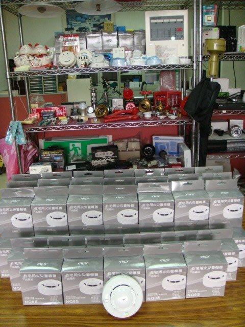 消防器材批發中心 住宅用火災警報器 獨立式偵煙探測器9V.偵煙器有認證 台灣製