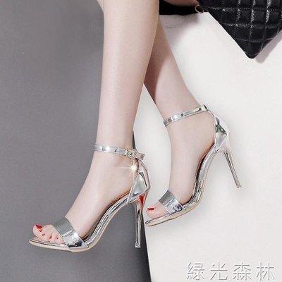 哆啦本鋪 高跟涼鞋 高跟涼鞋一字扣帶水鑽露趾魚嘴涼鞋韓版百搭細跟女鞋 D655
