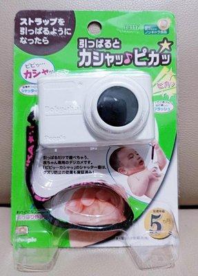 people寶寶的數位相機玩具