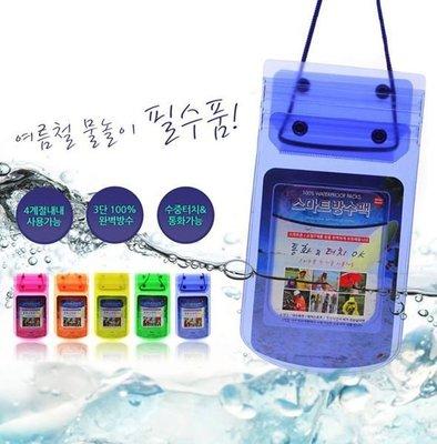 防水手機袋 手臂防水袋 防水包 防水套...