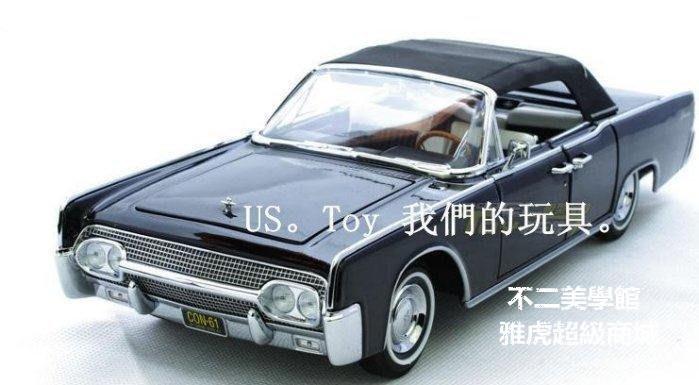 【格倫雅】^一鳴林肯加長總統車1961老爺古董車1:18合金汽車模型家居擺設收藏生日禮
