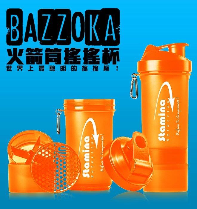 ☢Stamina Nutrition☢ Bazzoka Shaker 火箭筒搖搖杯 800ml 螢光橘 三合一設計!