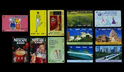 台北市公車票卡 共12張一起標【C1115】