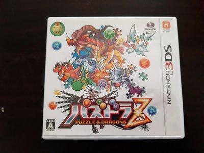 3DS龍族拼圖 Z純日版
