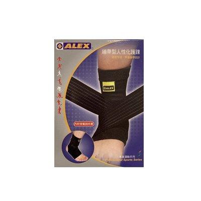 【小黑體育用品】ALEX 繃帶型人性化護踝(只) 台灣製 T-25