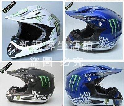 鬼爪全盔Monster川崎賽車頭盔摩托車頭盔越野騎行安全帽機車帽騎士頭盔3516{XSJ313121431}