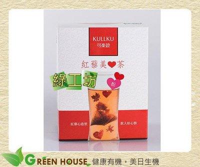 [綠工坊] 紅藜美心茶 不含咖啡因  ...