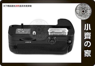 美科MEIKE Nikon D7100...