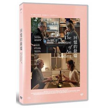 合友唱片 面交 自取 回憶的餘燼 DVD The sense of an ending