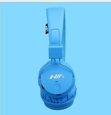 House✘頭戴式藍牙耳機  NIA-BH720   CSR4.0 1236