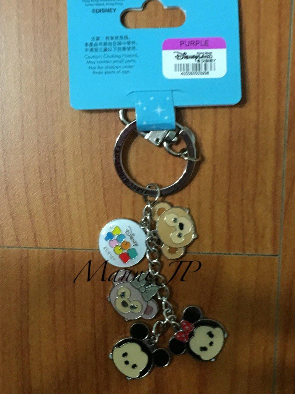 《香港迪士尼帶回》達菲Duffy  雪莉梅 Shelliemay TSUM TSUM鑰匙圈 吊飾
