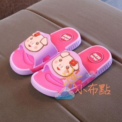兒童拖鞋女夏室內男 寶寶女童涼拖鞋防滑軟底可愛卡通小孩小公主