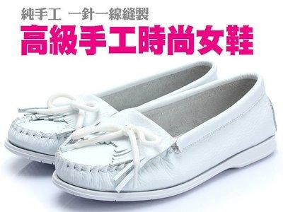 超哥小舖【S3001】全真皮VIVI推 同款手工流蘇小白鞋莫卡辛鞋平底鞋休閒鞋帆船鞋