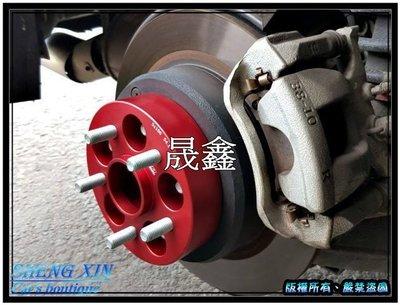 《晟鑫》全新 鋁合金 陽極紅 35mm轉接座 輪軸墊 輪距墊片 暴龜墊寬器 CNC 一體成型