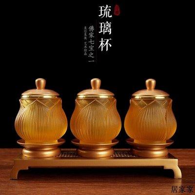 佛燈 供奉用品 宗教用品 琉璃供杯純銅供水杯供佛杯家用凈水杯供佛水杯蓮花圣水杯擺件