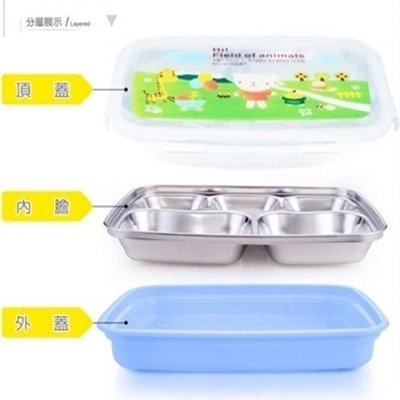 團購熱賣7000個,出口韓國304不鏽鋼樂扣式多格餐盤/餐盒/便當盒/保溫盒,上蓋