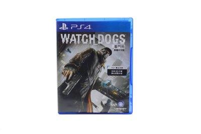 【橙市青蘋果】PS4:看門狗 Watch Dogs 中文版 #35814