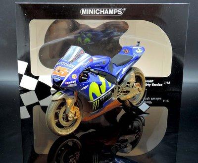 【MASH】現貨瘋狂價 Minichamps 1/12 YZR-M1 #25 髒污版 MotoGP 2017 馬來西亞站