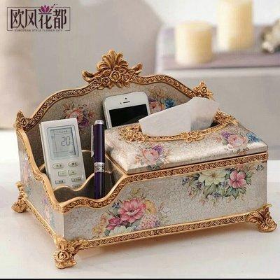 粉紅玫瑰精品屋~歐式奢華家居客廳茶几裝飾擺件 多功能面紙盒~莎布琳娜