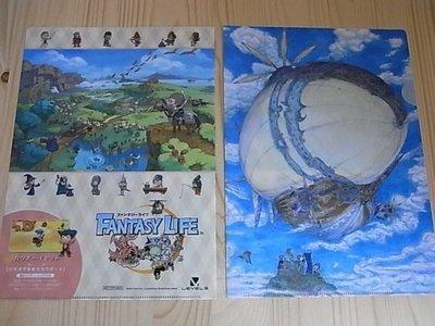 【小蕙館】電玩周邊 ~ DS奇幻生活 特典資料夾