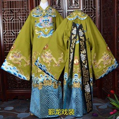 銀龍新款戲曲京劇舞台演出蟒袍老生小生雙龍改良蟒軟皺面料(24900)