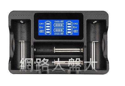 #網路大盤大# LCD液晶顯示充電%數  可充 鎳氫 鎳鎘 鋰電池 4槽快速充電器 獨立迴路設計 智能識別 過充保護