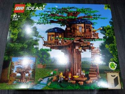 [公司貨] 21318 LEGO IDEAS 點子系列 樹屋 樂高 公司貨