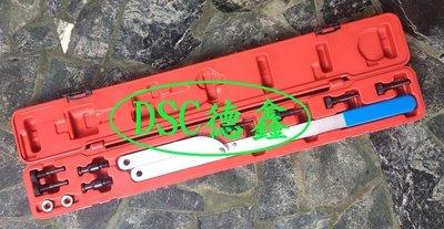 DSC德鑫汽車工具-通用型 可換式 皮帶盤 普力盤 風扇 離合器 支擋 板手 購買德國5W50機油36甁就送您1組