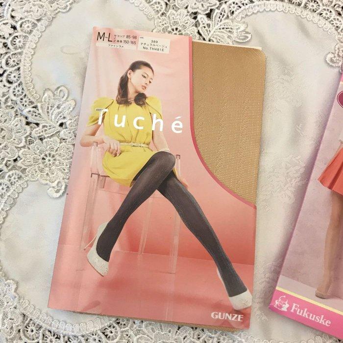 Co媽日本精品代購 現貨 日本 GUNZE 金蔥光澤 透膚絲襪 Tuche 郡是 日本製 絲襪 自然膚色