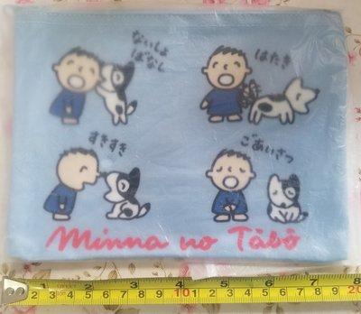 絕版 Sanrio Minna No Tabo 大口仔 拉鍊袋 1993'出品