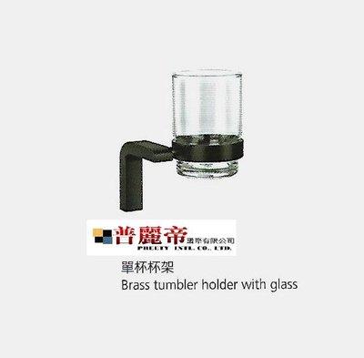 普麗帝廚具衛浴第一選擇◎高品質不鏽鋼黑色漱口單杯架BET-FH8930-PBPY(請詢價)