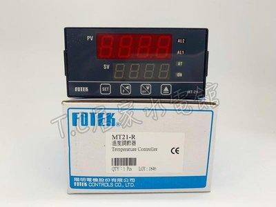 【 T.C水電】陽明 fotek 溫度控制器 溫度調節器 溫控器 MT21-R
