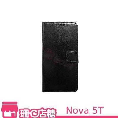 ❆送保貼❆ 華為 HUAWEI Nova 5T 側翻手機皮套 手機殼 皮套 手機皮套