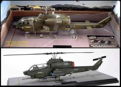 【魔玩達人】1/48 FOV 820003B-2 AH-1W 國軍眼鏡蛇直升機538 火箭 漢光演習限量版【低視度塗裝】