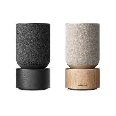 【新竹家庭劇院專賣】 名展音響 B&O Beosound Balance 優雅木製藍芽音響(遠寬公司貨享保固) 具主動