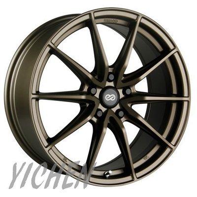 《大台北》億成汽車鋁圈量販中心-ENKEI 鋁圈 SQ31 消光古銅 17吋