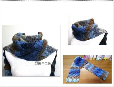 毛線編織格紋圍巾、帽子、披肩製作圖解、分解~ 藝材料、編織工具、 毛線、編織書、編織教學~彩暄 坊~