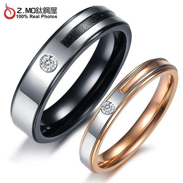 情侶對戒指 Z.MO鈦鋼屋 情侶戒指 水鑽戒指 白鋼戒指 水鑽對戒 閃亮戒指 線條交錯 刻字【BKY366】單個價