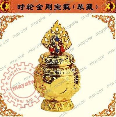 [RELI-Y_00219] 時輪金剛 合金寶瓶    (有裝藏)  經上師 開光加持