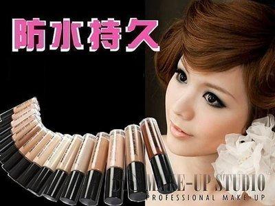 【彩妝大師】荷蘭彩妝make-up studio 持色防水粉底液10ml,薄透/防水/好攜帶/五顆星