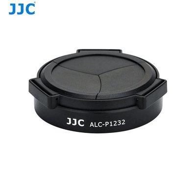 特價JJC LUMIX GF9 GX85 GF8 GF10 12-32mm鏡頭蓋1:3.5-5.6自動賓士蓋自動開合蓋