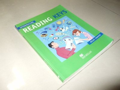 古集二手書51 ~Introducing Reading Keys 無光碟 0333974565
