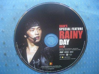 [無殼光碟]BS RAIN FIRST LIVE CONCERT RAINY DAY  CD + DVD1 + DVD2