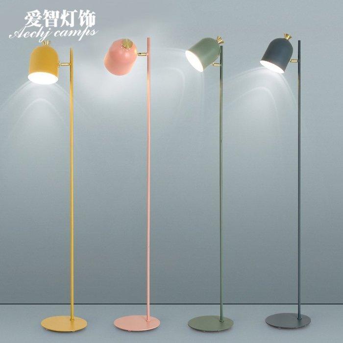 北歐客廳臥室落地燈沙發立式燈後現代簡約床頭書房落地燈具【6-682源家精品】