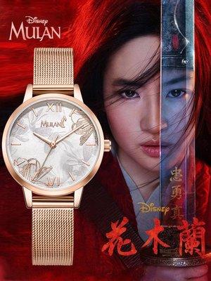YOYO日韓代購~迪士尼花木蘭聯名手錶簡約氣質防水女學生女款正品ins風機械女士