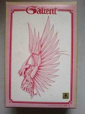 日本進口原版GK~絕版品 壽屋 機甲界ガリアン鉄の紋章~飛甲兵