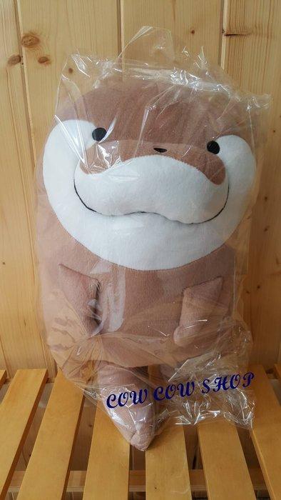 (現貨商品) 牛牛小舖**日本空運代購 日本正版限定絕版商品 超可愛水瀨笑臉絨毛娃娃