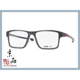【OAKLEY】A CHAMFER 2 OX8071 0354 霧灰色 光學眼鏡 公司貨 JPG 京品眼鏡
